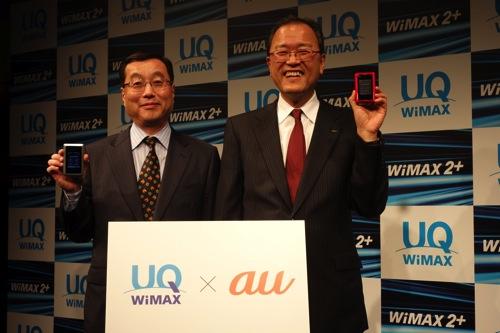 UQコミュニケーションズのWiMAX 2+サービス発表会にKDDI田中社長が登場!WiMAX 2+対応スマートフォンが登場か?