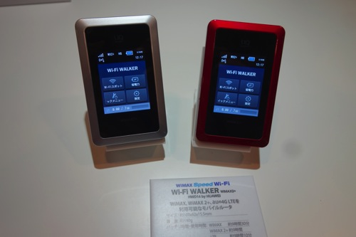 WiMAX 2+対応のモバイルWi-FiルータWi-Fi WALKER WiMAX2+の展示機をフォトレビュー