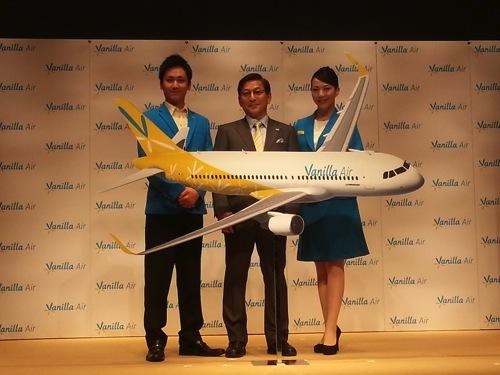 バニラ・エアが就航地や運賃を発表!成田から那覇&台北に12月20日より就航!