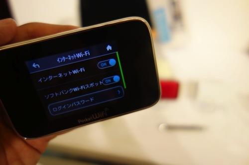 Androidっぽい301HWの画面UI