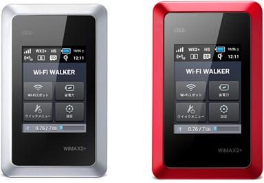 au版のWi-Fi WALKER WiMAX2+は『au』のロゴ入り/カラーはUQ版と同一