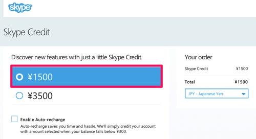 Skypeクレジットのチャージ金額を日本円で支払うと約1.5倍高かった