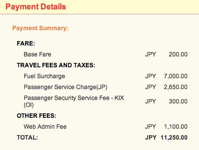 セブ・パシフィック航空 100円/片道セール 支払い明細