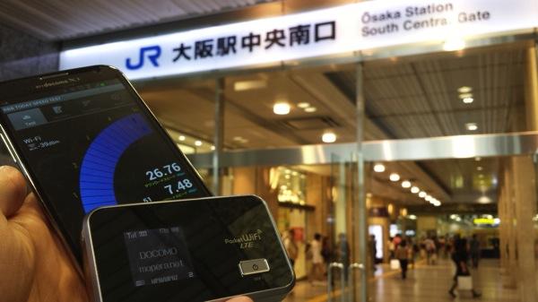 大阪駅など大阪の中心部でXiの下り最大150Mbpsのエリアが拡大していることが確認できた