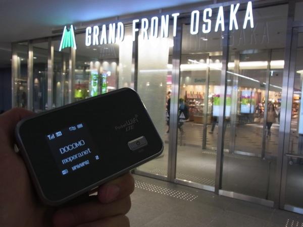 グランフロント大阪 地下入口