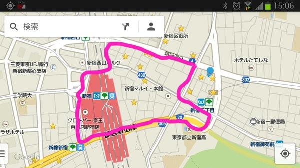 新宿駅付近ではXiの下り最大150Mbps対応サービスの開始を確認できず