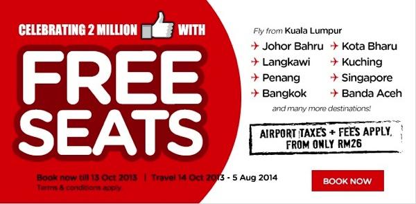 エアアジアグループが無料航空券を含むセールを開催中!