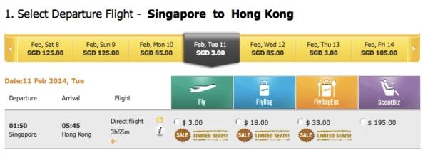 Scoot シンガポール ⇒ 香港
