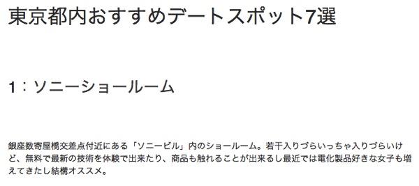 1010_nanapi_01.jpg