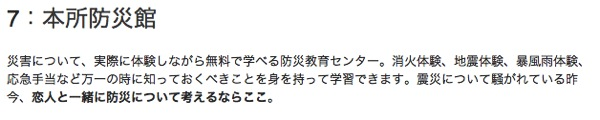 1010_pakuri_02.jpg