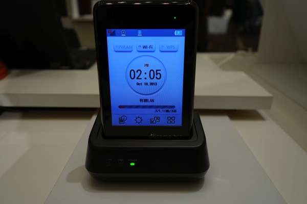 LG製のモバイルWi-Fiルータとしては初のクレードル対応