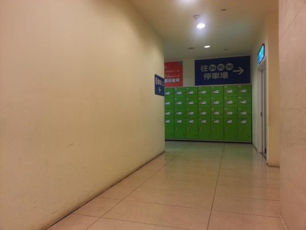 台北、太平洋SOGO 復興館のコインロッカー(無料)が便利!