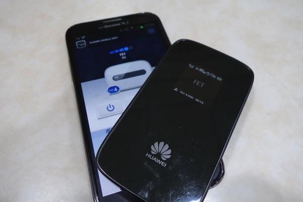モバイルWi-Fiルータ E589でFarEasToneのSIMカードを使う