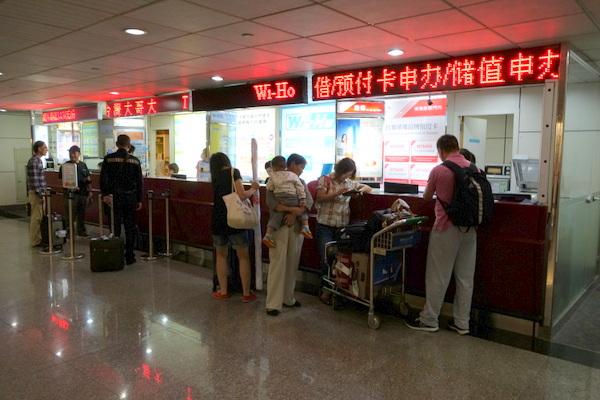 【台湾】桃園国際空港でFar EasTone(遠傳電信)のプリペイドSIMカードを購入!