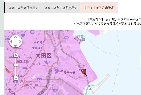 東京/大阪/名古屋エリアの6空港のXi下り最大150Mbps対応予定のまとめ