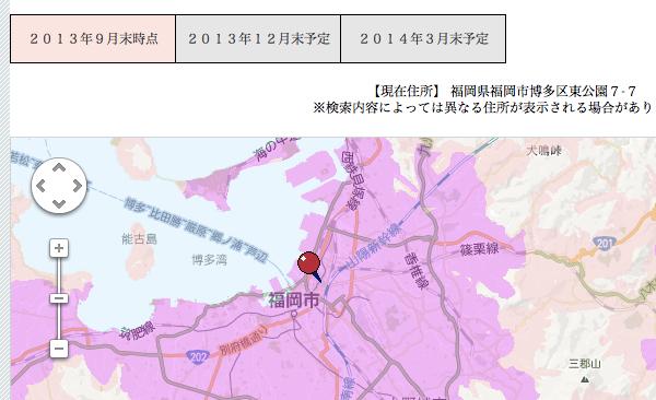 2013年9月末時点でのエリアマップ