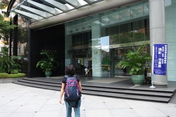 台北にある交流協会