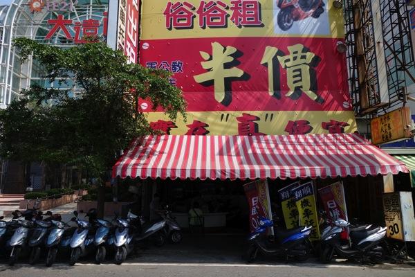 台南駅前は台湾の免許が無くてもバイクレンタル可能だった
