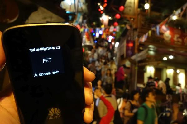 RX100M2を使って台湾の『九份』で撮影した写真