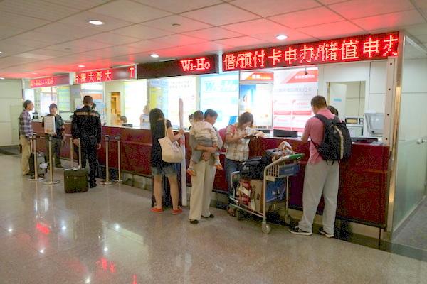 【台湾】中華電信のプリペイドSIMを購入!10日間インターネット使い放題で約1,600円