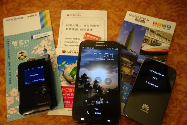 台湾で購入したプリペイドSIMカードのまとめ