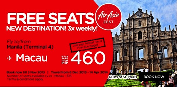 エアアジア・ゼストがマニラ ⇔ マカオに就航!航空運賃が無料になる『FREE SEAT』セールを開催中!