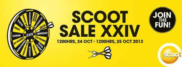 Scoot シンガポール発の航空券をSGD 24で販売する24時間限定セールを開催!シンガポール ⇒ 成田線も対象