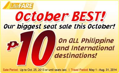 セブパシフィック航空 フィリピン発の国内線&国際線の全線で10ペソになるセールを開催!マニラ ⇒ 大阪線も対象!