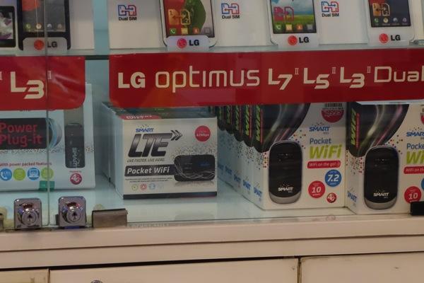 LGショップ内に販売されているE5372