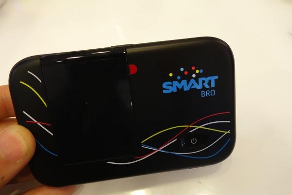 フィリピン SMARTのLTEが使えるモバイルWi-Fiルータ『E5372』を購入!おまけのプリペイドSIMで7日間LTEが無料