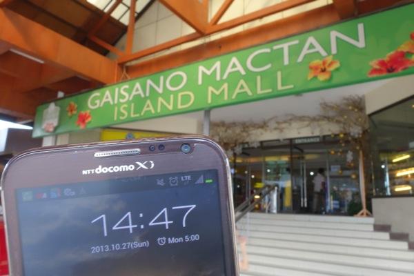 マクタン島 Gaisano Mactan Island Mall