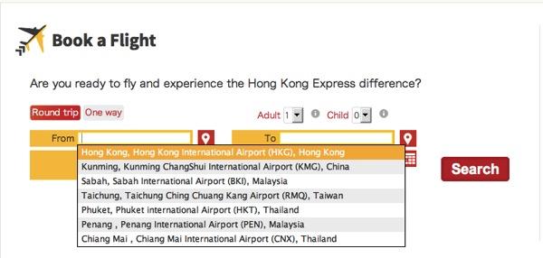 羽田 ⇔ 香港の往復が15,000円以下!Expediaで香港エクスプレスの航空券が激安!
