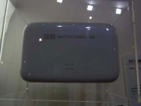 イー・モバイルから発売されるGL10P