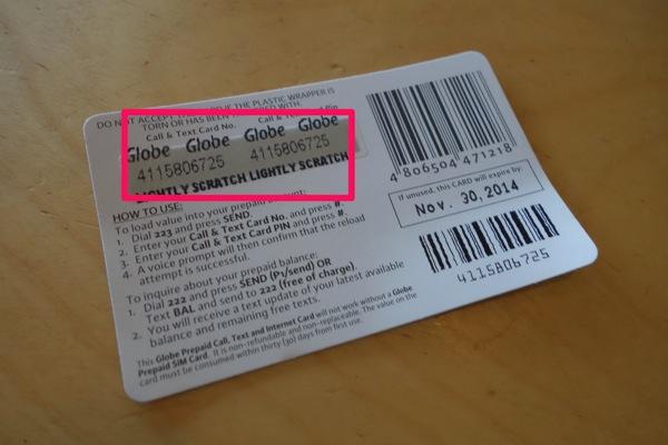 リチャージカード裏面のスクラッチを削る