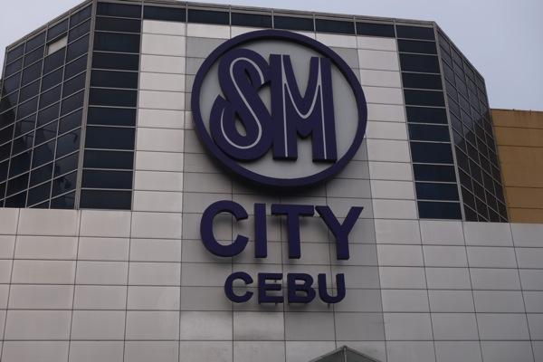 フィリピン・セブ島でスマートフォンやモバイルWi-Fiルータを購入するならSM City Cebuの『CYBERZONE』がオススメ