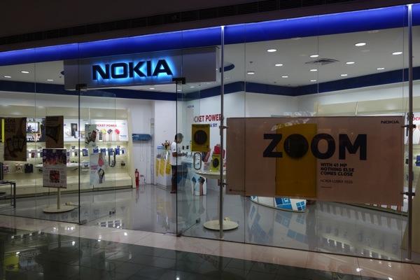Nokiaの販売店