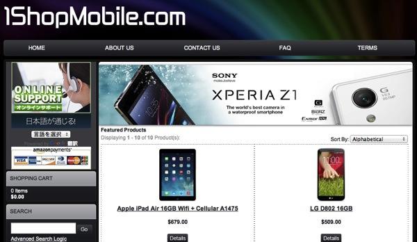 SIMフリーのスマートフォン・タブレットなどを販売する『1shopmobile.com』がサイトリニューアル