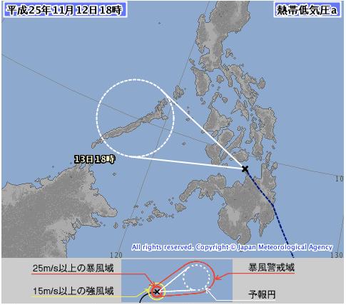 台風31号の進路、甚大な被害をもたらした台風30号とは異なる進路の見込み/タクロバン市では夜間外出禁止