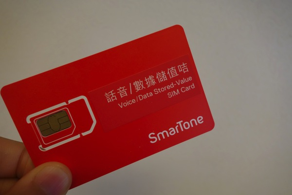 SIMカードはRegular/Micro共用タイプ
