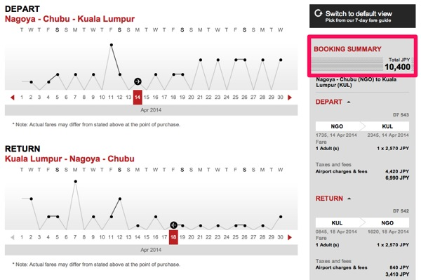 AirAsia Booking Book the lowest fares online