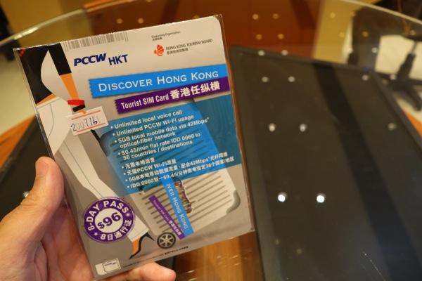 購入したDiscover Hong Kong Tourism SIM Card(8日間パッケージ)