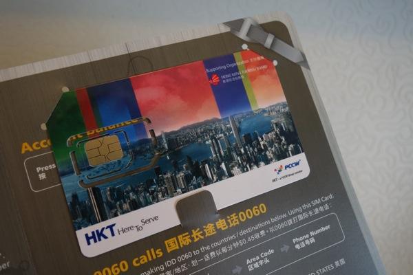 SIMカードのデザインが良い感じ