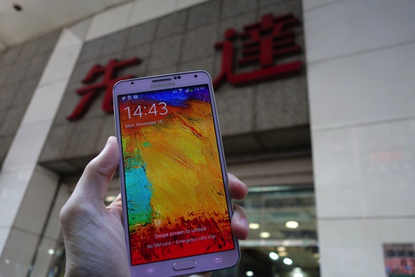 SIMフリーのGALAXY Note 3(GT-N9005)を香港で購入/購入価格は約66,000円