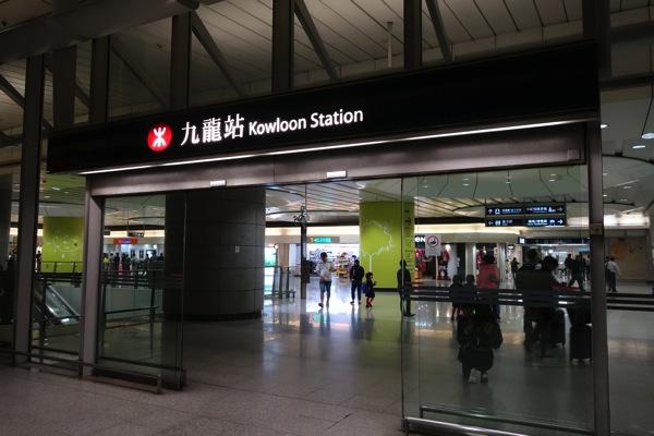 香港市内でチェックインできる香港エクスプレスの『インタウン・チェックイン』サービスを試してみた