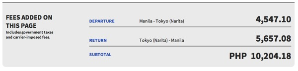 マニラ ⇔ 成田が往復で約23,500円