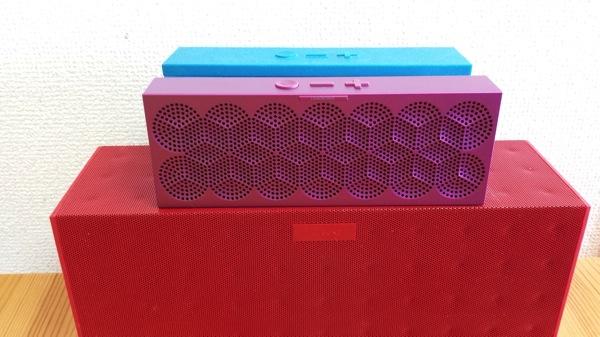 Bluetoothスピーカー『BIG JAMBOX』がAmazonで22,000円に値下がり