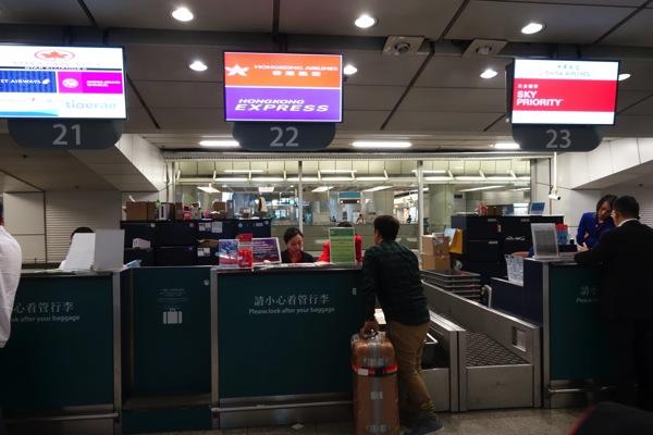 香港エクスプレス 香港 ⇒ 羽田 UO 622便搭乗記