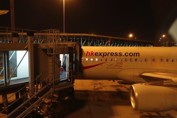 香港エクスプレス UO 622便