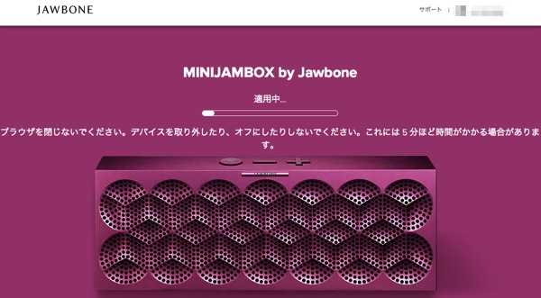 Jawbone com devices device