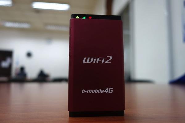 LTEに接続中のb-mobile WiFi2